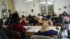 Bibliothèque Tunis, Centre d'études de Carthage