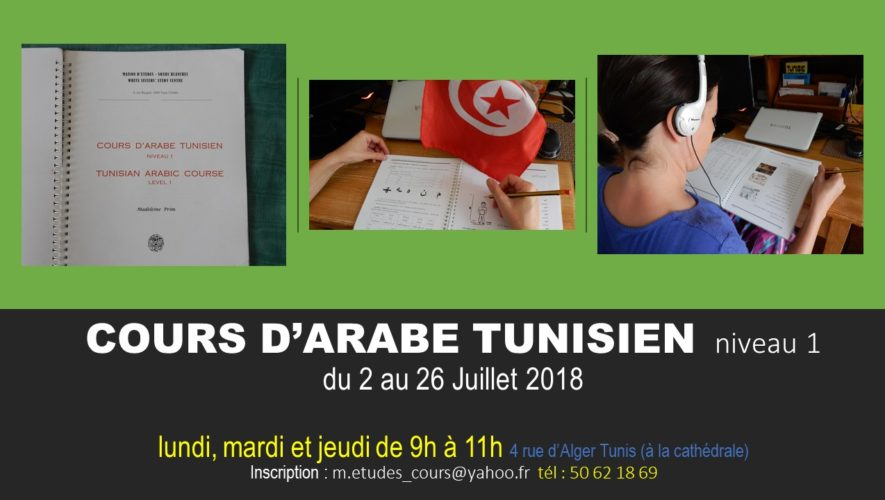 Session d'arabe tunisien juillet 2018