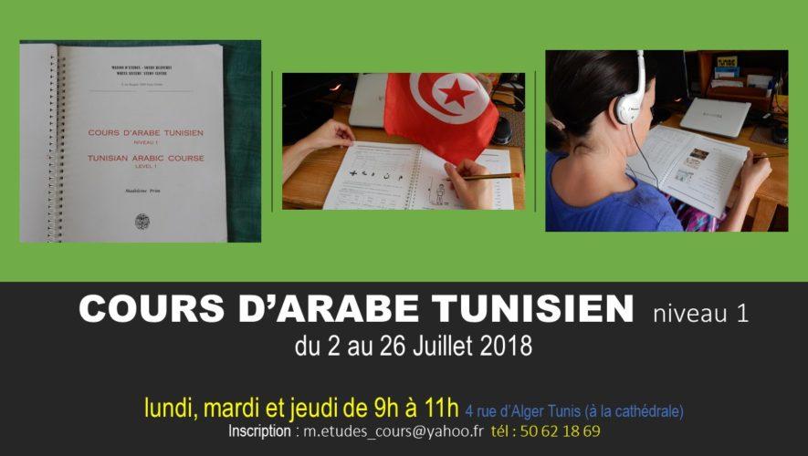 Session d'arabe tunisien juillet 2018