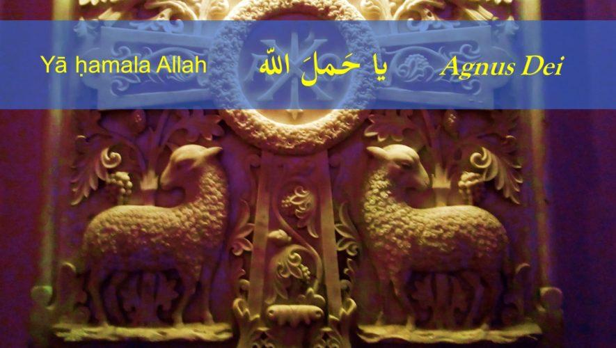 Agnus Dei en arabe