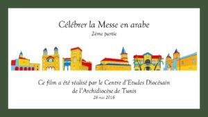 Messe en arabe 2ème partie