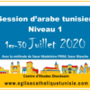 Session d'arabe tunisien – Session d'été