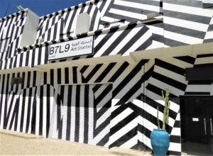 Station d'art B7L9