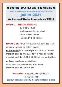 Centre d'Etudes Diocésain Tunisie